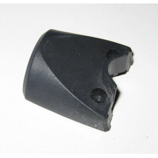 GHD 4.0B Cable Cover