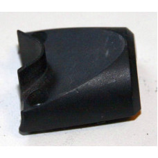 GHD 4.2B Type 2 Cable Cover